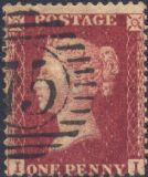 1857 1d Rose-red SG41 Plate 60 'II'